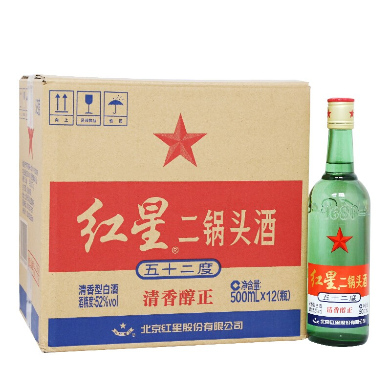 52°红星二锅头绿瓶500ml(12瓶装)