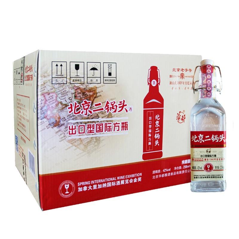 北京二锅头 白酒整箱特价 华都牌清香型 42度 红标258ml*20瓶