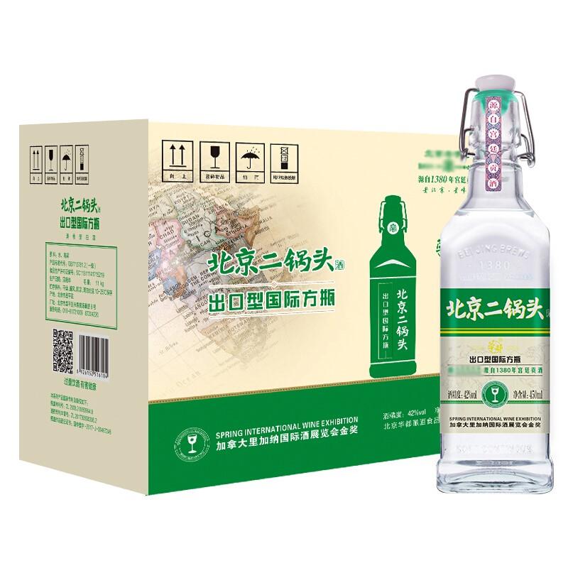 北京二锅头 白酒二锅头 华都牌清香型 42度 绿标 450ml*12瓶