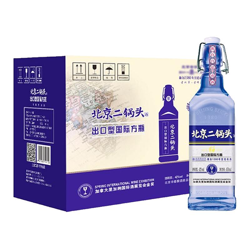 北京二锅头 白酒整箱特价 华都牌清香型42度 蓝瓶450ml*12瓶