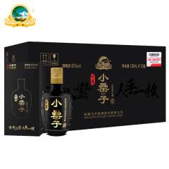 【酒厂直营】古井小罍子 42度130ml*12瓶 卡盒装 箱装 浓香型小酒