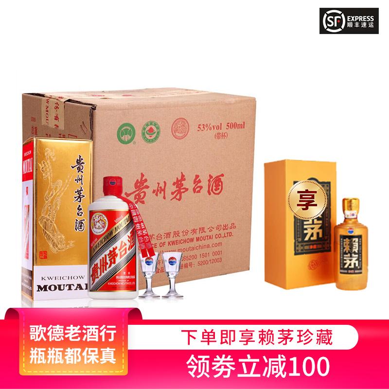 53°飞天茅台500ml(2015年)(6瓶装)整箱