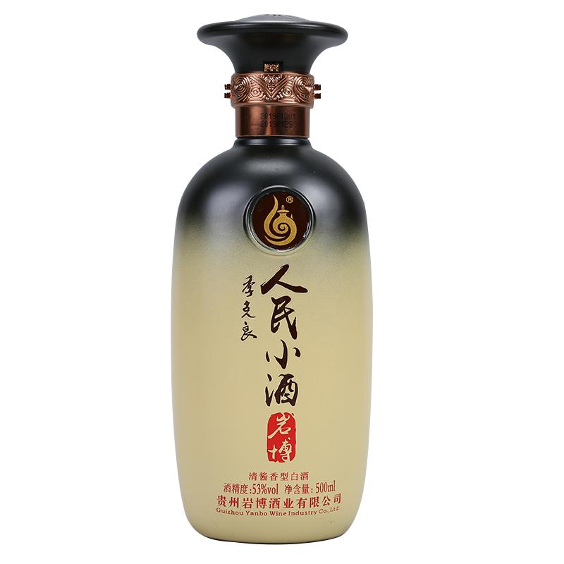 53°贵州岩博 人民小酒经典 清酱香型白酒500ml