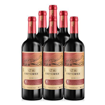 长城金冠解百纳干红葡萄酒750ml(6瓶装)
