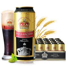 凯尔特人德国进口黑啤酒500ml(24听装)