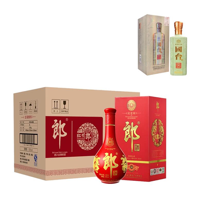 53°郎酒红花郎十(10)500ML*6 整箱