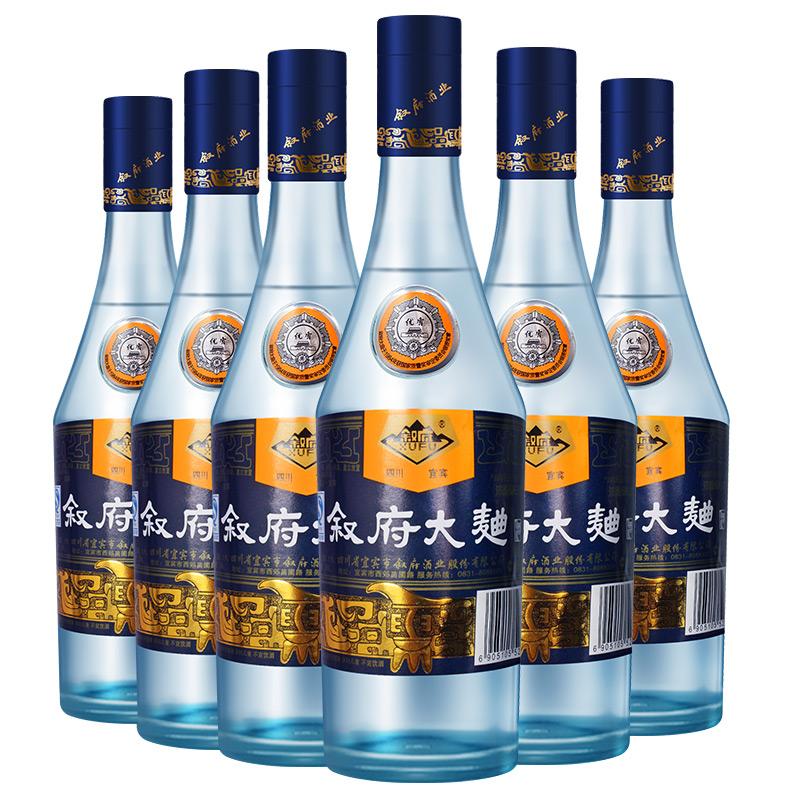 52°叙府大曲蓝标浓香型白酒500ml(6瓶装)