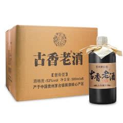 53°古香老酒六年 贵州茅台镇 酱香型白酒 纯粮食 白酒整箱500ml*6