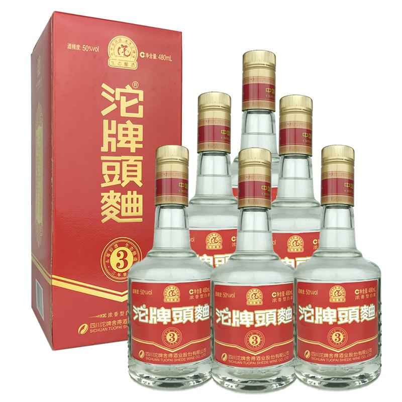 融汇陈年老酒 50°沱牌头曲酒3年窖藏480ml(6瓶装)2014年