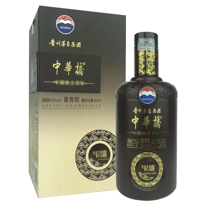 融汇陈年老酒 53°贵州茅台酒厂(集团)中华桥中酱酒 500ml(2012年)