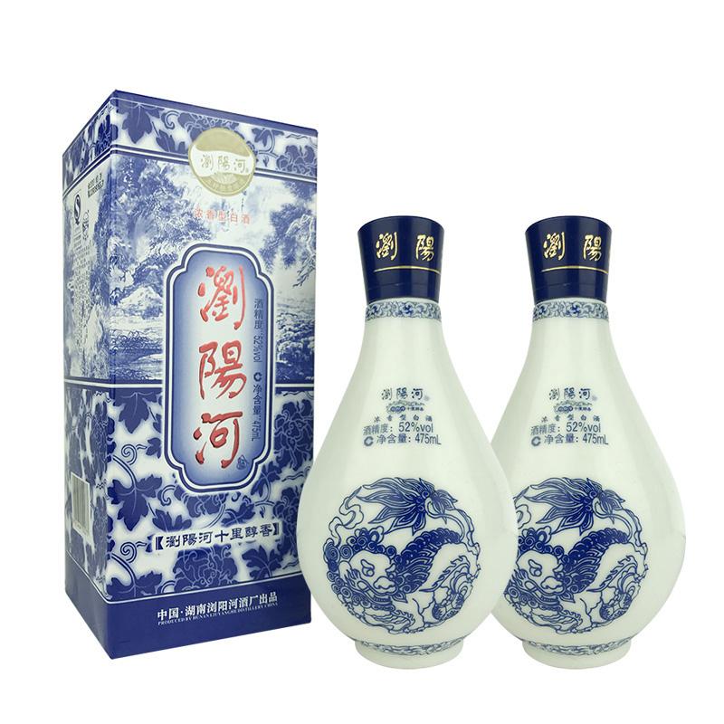 融汇陈年老酒 52°浏阳河十里醇香475ml(2瓶装)2013年