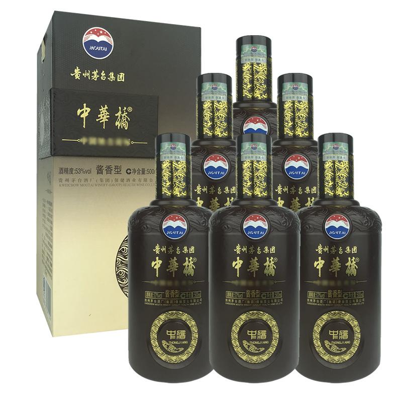 融汇陈年老酒 53°贵州茅台酒厂(集团)中华桥中酱酒 500ml(6瓶装)2012年