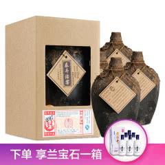 【限量版】52°衡水衡记白酒泰斗活窖封窖纪念酒500ml(6瓶)