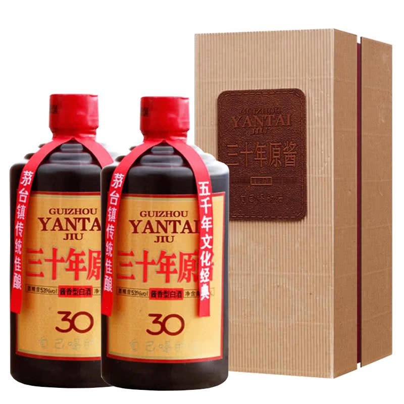 53°炎台三十年原酱(酱香型白酒)500ml*2