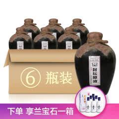 52°衡水衡记白酒浓香型封坛原液500ml(6瓶装)