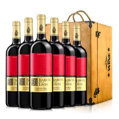 【中秋礼盒】西班牙梦诺爱神干红葡萄酒750ml*6