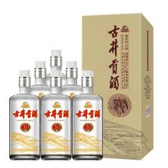 50°古井贡酒 30年窖龄酒500ml*6瓶【自营 整箱装 浓香型白酒】