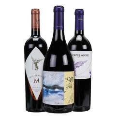 蒙特斯三剑客(紫天使+富乐+欧法M)干红葡萄酒750ml 3支装