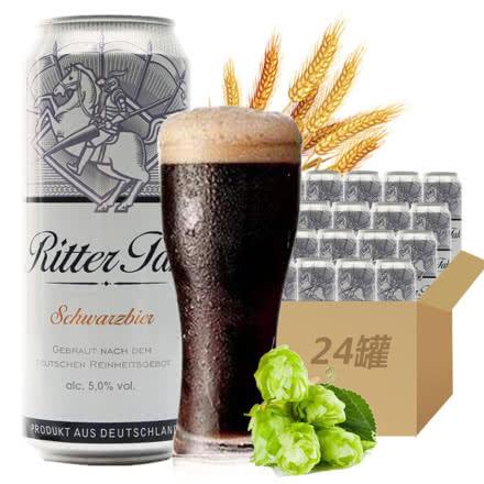 德国进口啤酒 塔克骑士黑啤酒500ml(24听装)