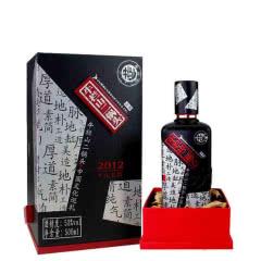 (老酒)53°牛栏山二锅头妙造 至雅清香500ml