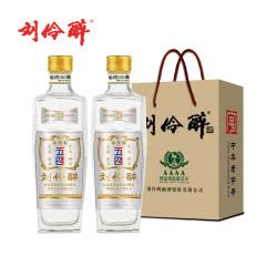 54° 刘伶醉 纪念五四运动100周年纪念酒 500ml*2
