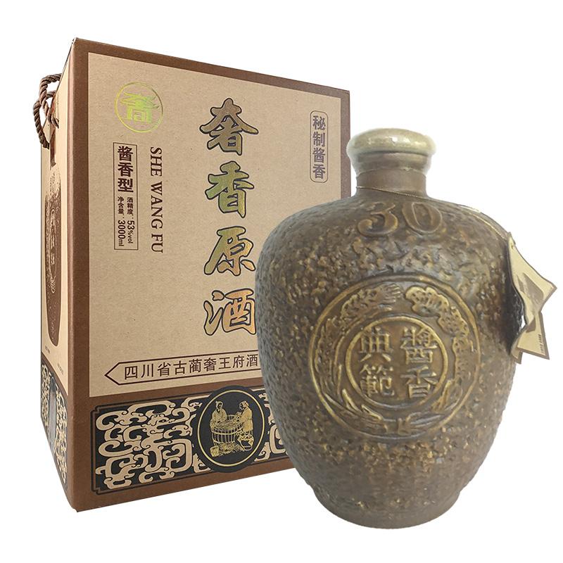 融汇陈年老酒 30年陈奢香原酒 酱香型 3000mL(2011年