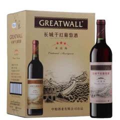 长城葡萄酒长城三星赤霞珠干红 750ml(6瓶装)红酒整箱