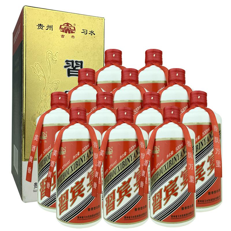 融汇老酒 53°贵州习水县 习宾宴 500ml(12瓶装)2007年-2008年随机发货