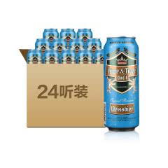 德国狮虎争霸小麦啤酒500ml*24
