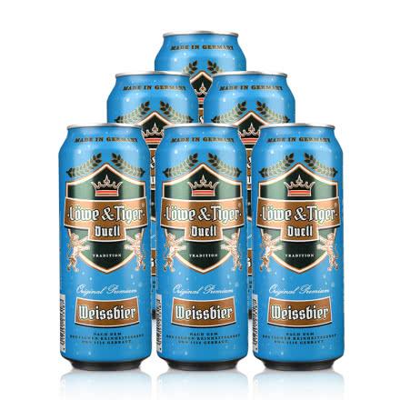 德国狮虎争霸小麦啤酒500ml*6