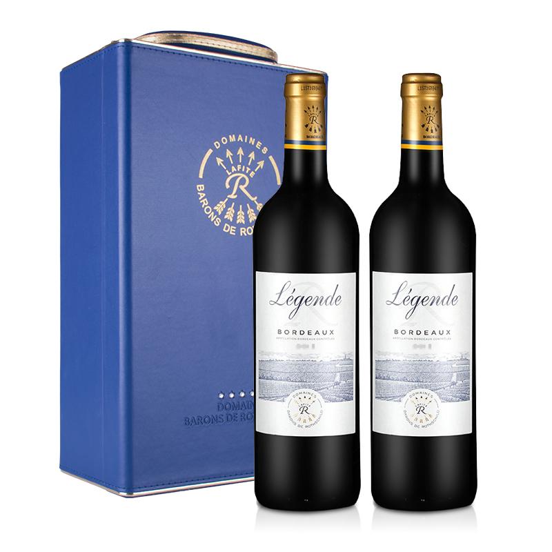 【红酒礼盒】法国红酒拉菲传奇波尔多法定产区红葡萄酒750ml(ASC正品行货)(双支礼盒装)