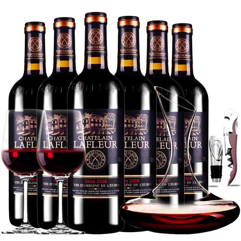 法国进口红酒拉斐庄园2008珍酿原酒进口红酒特选干红葡萄酒红酒整箱醒酒器装750ml*6