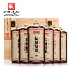 53°王祖烧坊私藏品鉴·贤以500ml酱香型白酒整箱(6瓶装)