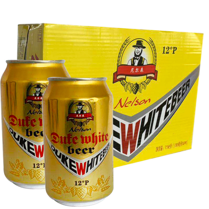 12°P尼尔森公爵啤酒 德国工艺啤酒 330ml*24听(整箱装)