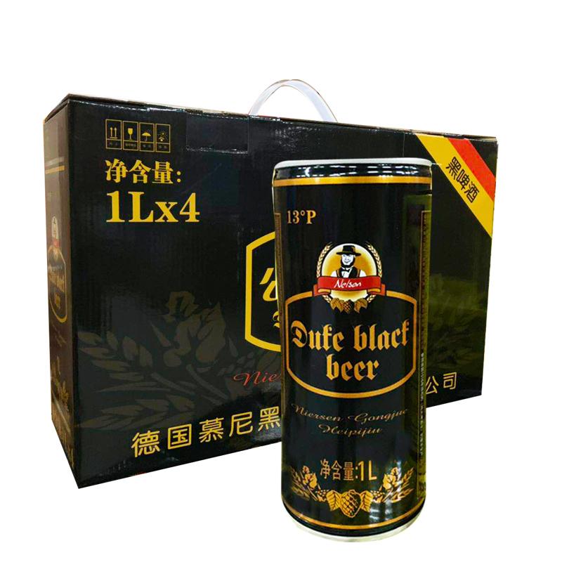 13°P尼尔森白啤酒 德国工艺啤酒1L*4整箱装