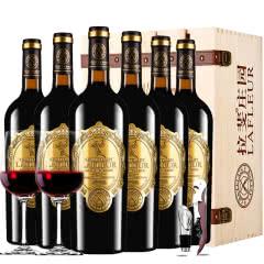 法国进口红酒拉斐天使庄园干红葡萄酒红酒整箱750ml*6