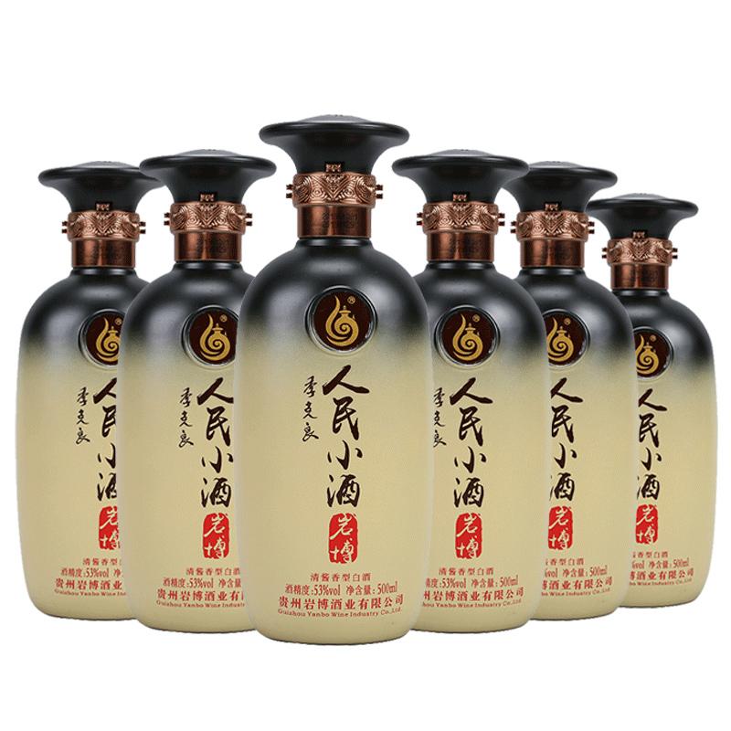 53°贵州岩博 人民小酒经典500ml*6瓶 清酱香型白酒