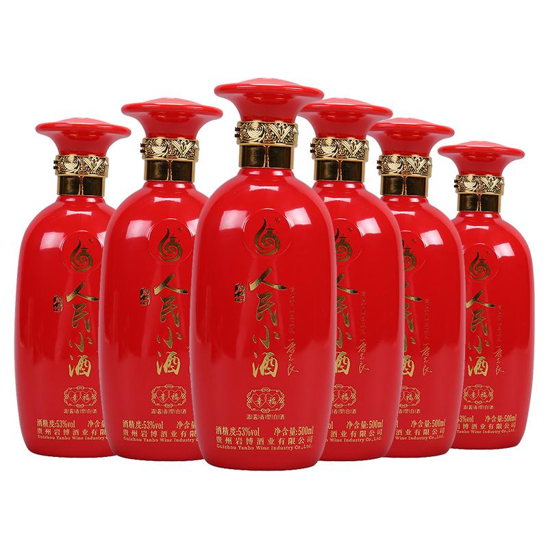 53°贵州岩博 人民小酒幸福500ml*6瓶 整箱 清酱香型白酒