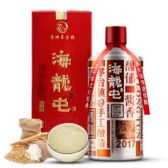 53°海龙屯酱香型白酒(红酱)500ml