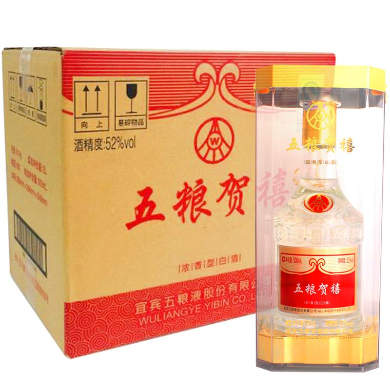 52°五粮液股份公司 浓香型高度白酒 五粮贺禧500ml(6瓶装)