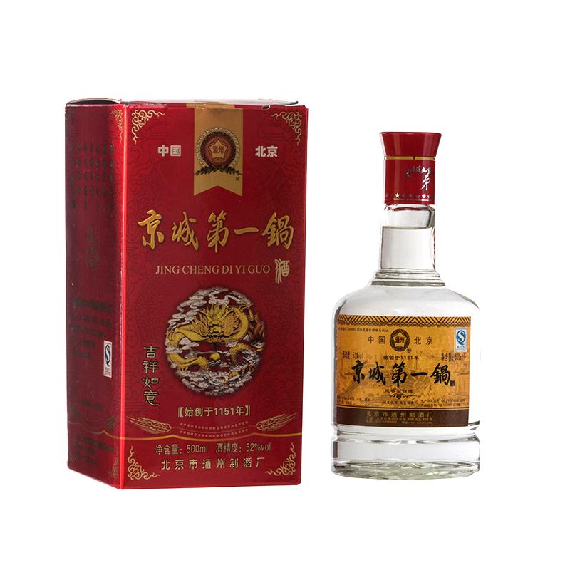 【老酒特卖】52°北京 京城第一锅酒 北京特色  500ml(2008年)
