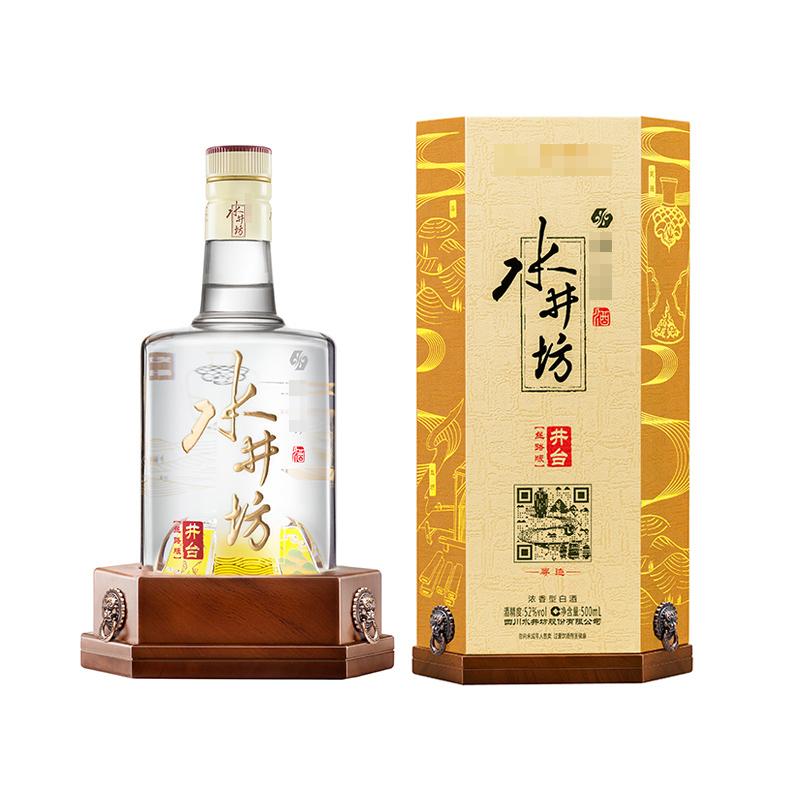 52°水井坊井台丝路版寻迹500ml 浓香型白酒