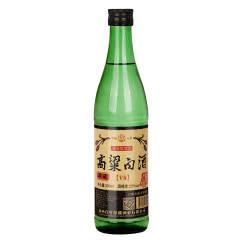 【9.9元试饮】53°山西高粱白酒清香型小酒500ml