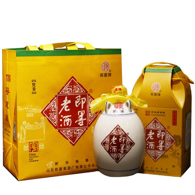即墨老酒11.5°十年陈酿坛装黄酒1L礼盒装甜型不含焦糖色