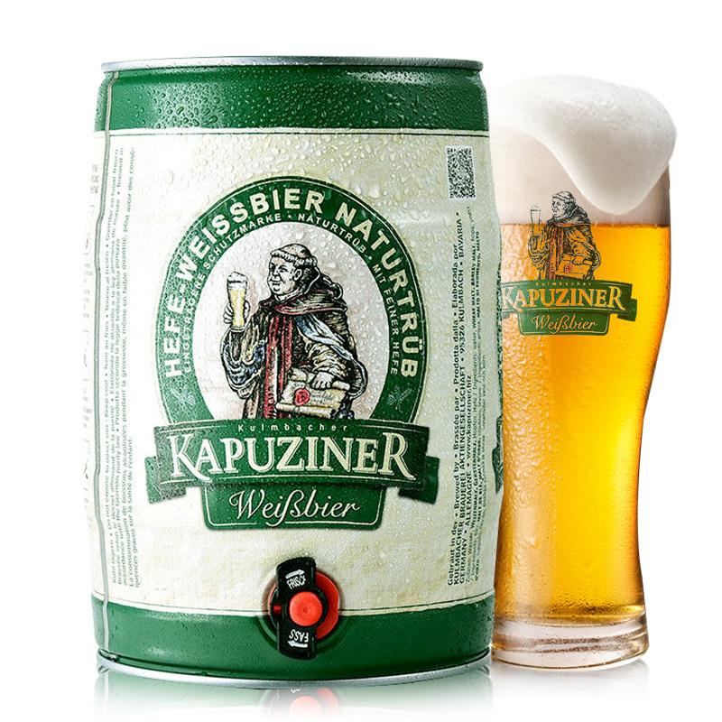 德国进口卡布奇纳小麦啤酒5L桶装