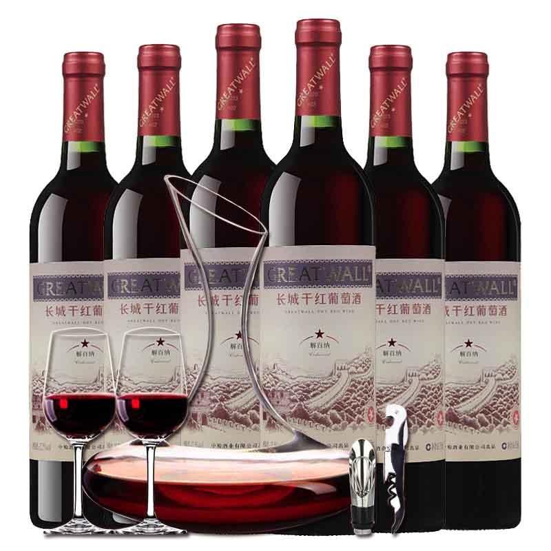 长城红酒 星级系列 干红葡萄酒一星解百纳整箱醒酒器套装750ml*6