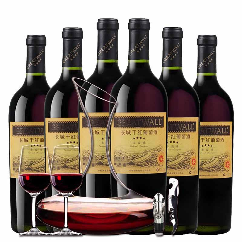 长城红酒 星级系列 干红葡萄酒四星解百纳整箱醒酒器套装750ml*6
