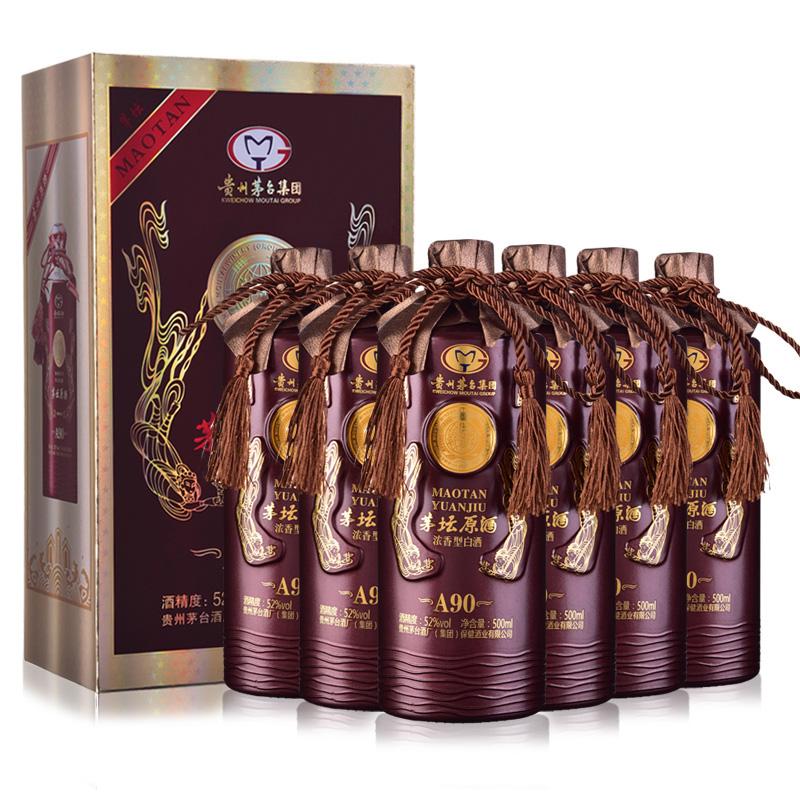 52°茅台酒厂(集团)保健酒业公司生产A90茅坛原酒浓香型白酒礼盒500ml*6瓶装