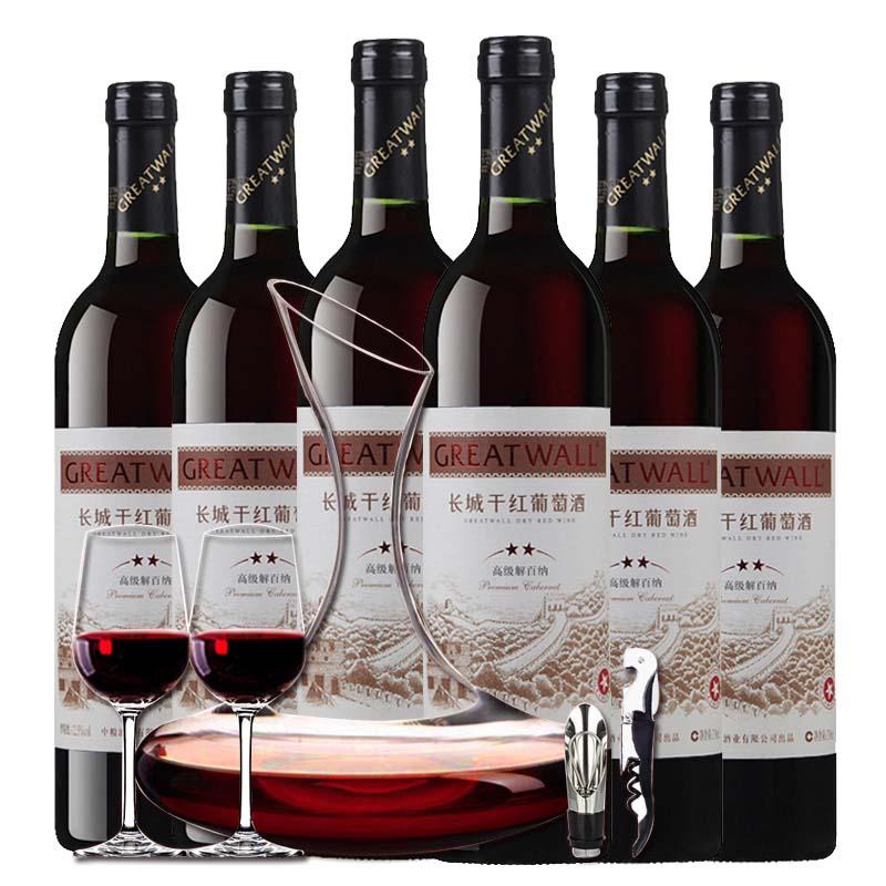 长城红酒 星级系列 干红葡萄酒二星解百纳整箱醒酒器套装750ml*6