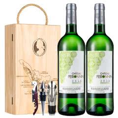 拉蒙 宝蓝亭酒庄 波尔多AOC级 法国原瓶进口 干白葡萄酒750ml*2双支装